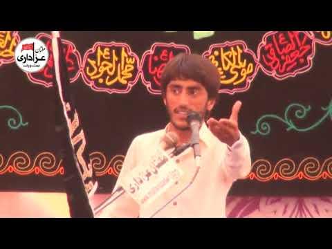 Zakir    19 Ramzan 2018   Imambargah Bait ul Huzan Bhadur Pur Jalal Pur  