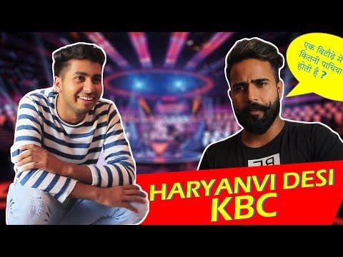 Desi Haryanvi KBC - Amit Bhumla thumbnail