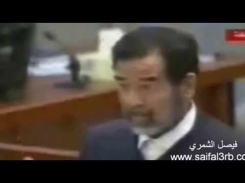 أقسى كلمة قالها صدام حسين