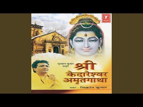Hum Jyotirlingon Kedareshwar Ki Katha Sunate Hai Jai Bol Kedareshwar...
