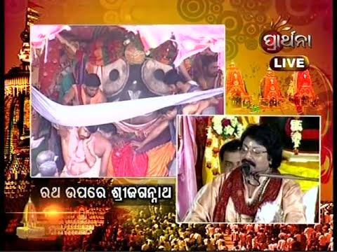 Andha Kahuchi   Arabinda muduli   Puri Rathyatra Program 2012   ଅନ୍ଧ କହୁଛି