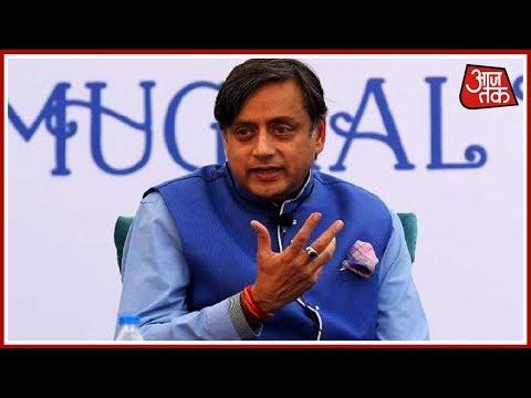 Congress नेता Shashi Tharoor का विवादित बयान: हिंदुत्व में तालिबान की शुरुआत का आरोप