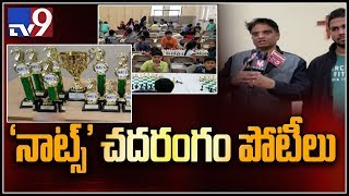 Telugu NRI kids compete in NATS Chess competitions - Dallas