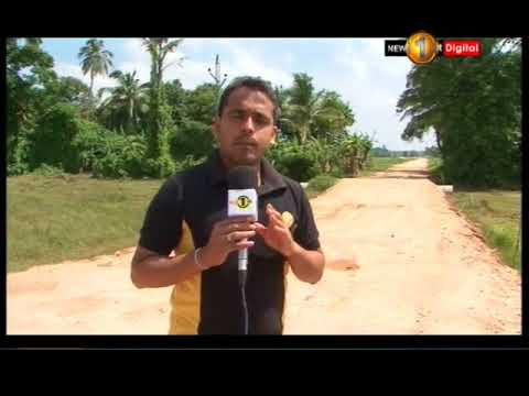 monsoon active publi|eng