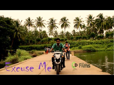 Excuse Me - Malayalam Short Film (with English Subtitles) video