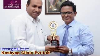 Sex Video Dr Bk Kashyap