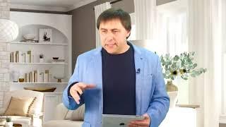 #290 Новый Иерусалим   Алексей Осокин   Библия 365