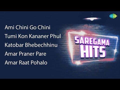 Ami Chini Go | Tumi Kon Kananer | Katobar Bhebechhinu | Amar Praner Pare | Amar Raat Pohalo