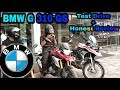 BMW G 310 GS Test Ride Honest Review In Hindi | BMW Cheapest Bike | Engineer Singh