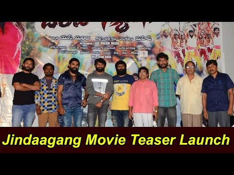 Jindaagang Movie Teaser Launch | Latest Tollywood Movies 2018  | YOYO TV Channel