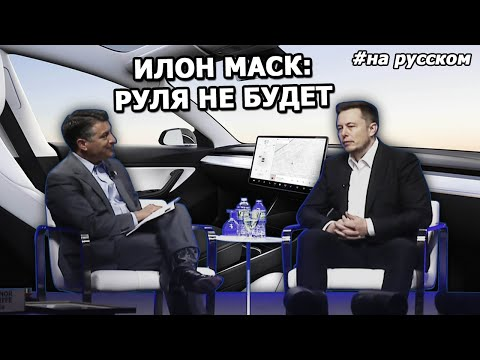 Илон Маск на NGA 2017  15.07.2017  (На Русском)