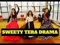 SWEETY TERA DRAMA | BAREILY KI BARFI | WEDDING DANCE | BOLLYWOOD | MONICA SINGH | VAPI | NEXSTAR MP3