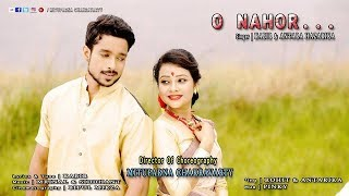 NAHOR... new Assamese Bihu song 2018 By ANTARIKA