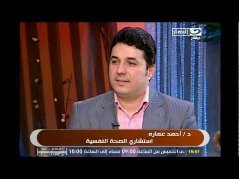 د.أحمد عمارة - النهاردة - كيف تحدد هدفك 1-2