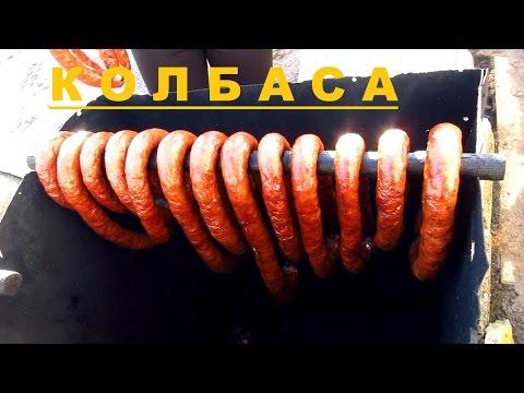 Копченая колбаска (Wienerwurst)