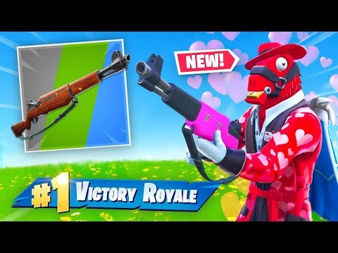 *NEW* Infantry Rifle In Fortnite Valentines Update