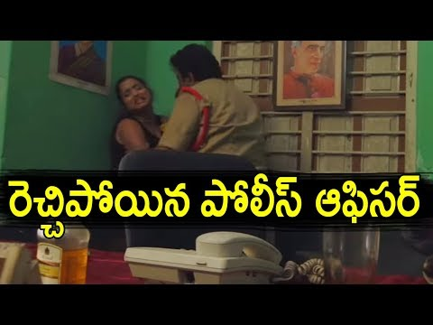 Unmadhi Movie Official Theatrical Trailer | Tollywood Latest Movie Theatrical Trailers