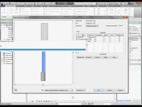 Моделирование ленточного фундамента в Autodesk Revit Architecture