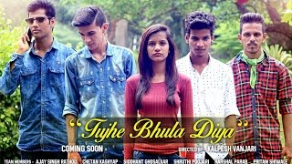 "download lagu ""Shayad Tu He""Full Song   Ashh Thapa Latest gratis"