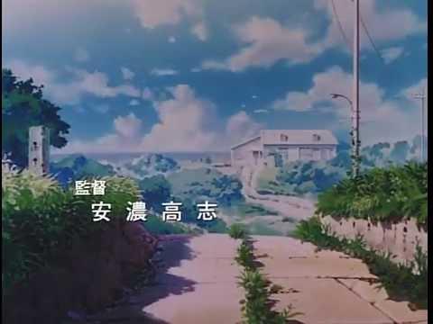 Yokohama Kaidashi Kikou ~ Opening Sequence HQ