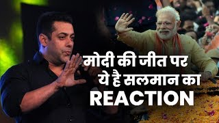 Salman Khan's Reaction on Narendra Modi Amazing Victory !