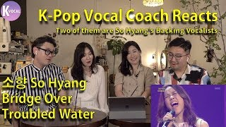 4 K-pop Vocal Coaches react to So Hyang 소향 - Bridge Over Troubled Water