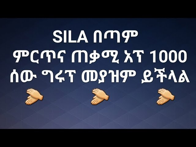 Sila APK Download - Free Entertainment APP for Android