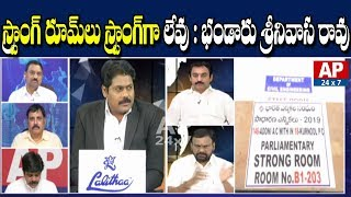 Political Parties Exposed Many Doubt on Strong Rooms | The Debate with VK | AP24x7