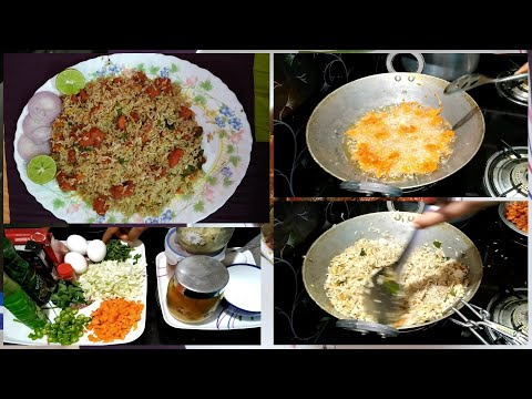 CHICKEN FRIED RICE | MOHINI'S KITCHEN IN TELUGU