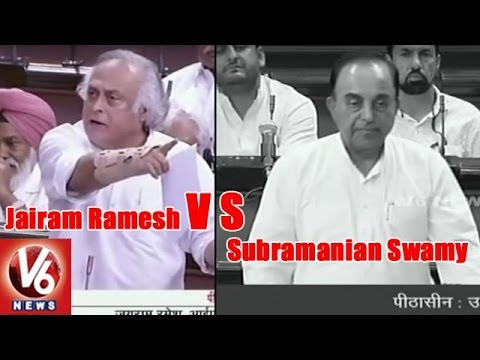 Jairam Ramesh Vs Subramanian Swamy In Rajya Sabha | War Of Words Over Agustawestland Case | V6 News