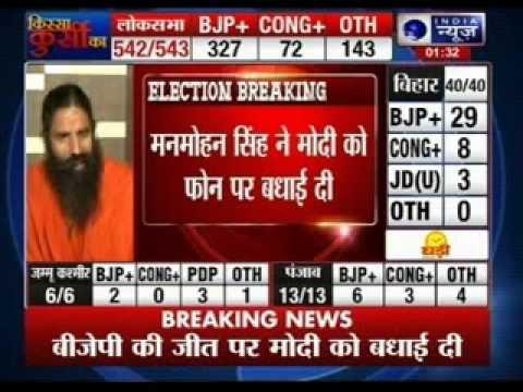 Prime Minister Dr Manmohan Singh congratulates Narendra Modi on huge BJP win