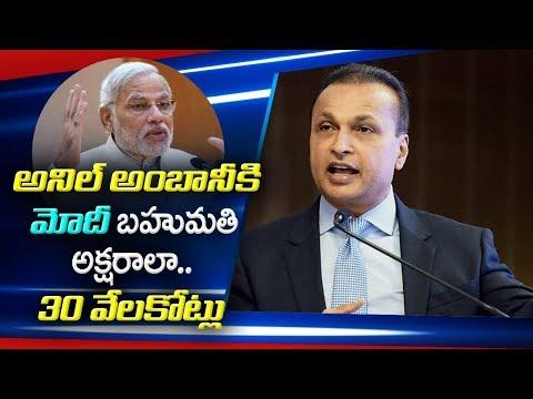 Rahul Gandhi Allegations On PM Narendra Modi   | ABN Telugu