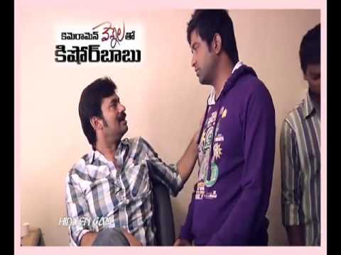 Giridhar Hidden  - Vennela 1 12 - celeb-zone.com