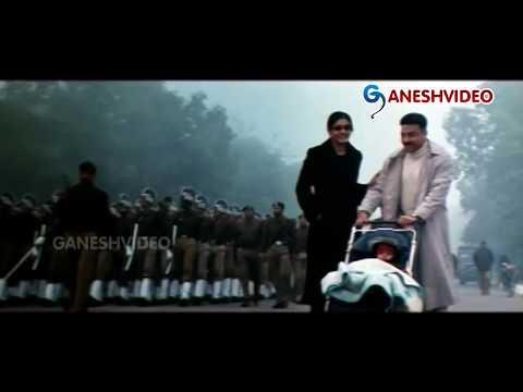 Abhay Songs - Kannulalo Merupu - Kamal Hassan, Raveena Tandon video