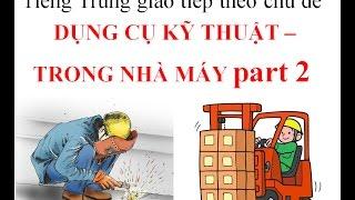 Tiếng Trung giao tiếp    1800 câu giao tiếp thông dụng part 6 -  Chủ đề dụng cụ kỹ thuật part 2