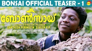 Bonsai Official Teaser 1 | New Malayalam Film | Santhosh Peringeth