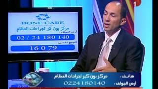 شاهد.. علاج آلالام المفاصل مع الدكتور حاتم جلال زكي