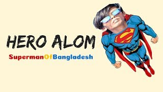 HERO ALOM | The Superman of Bangladesh | Bengali Comedy Video 2019