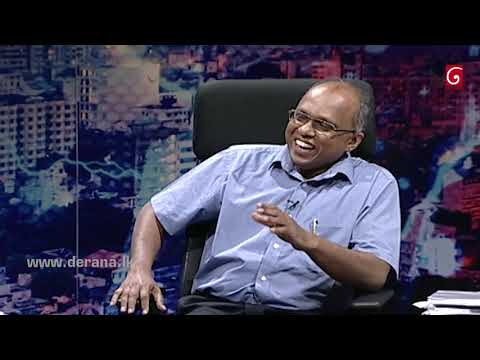 Aluth Parlimenthuwa - 19th December 2018