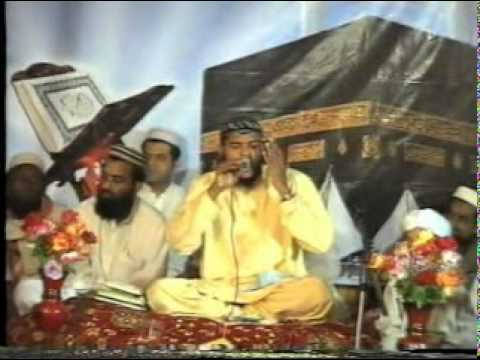 Muhammad Mustafa Aye Bahar...by Hafiz Abubakar video