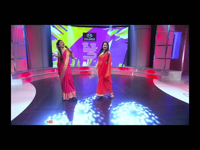 Kalpana with Rimi Tomi in  Onnum Onnum Moonnu at 9.30 pm on 16th November