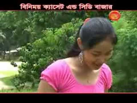 Chakma New Song   Tana Tana Chokkhun video