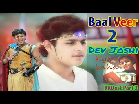 Baal Veer - बालवीर - Episode 1112- 1113 - 1114 December, 2017 - Last Episode KKDost thumbnail