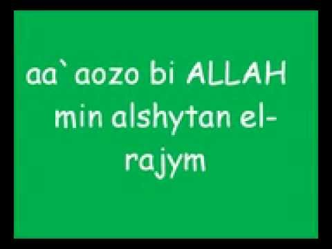 Learn ayat Al Kursi the greatest verse of the Koran