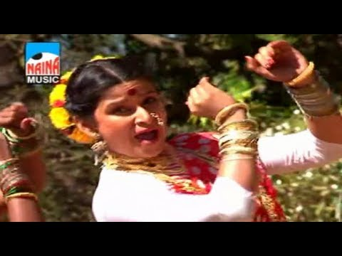 Aai Tuze Dongarachi Vaat Gullalachi...2013 Hit Song (marathi Koli Song) video