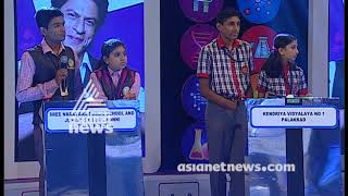 Asianet News Think & Learn Challenge EP 3 | 18 Nov 2018