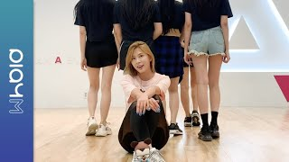 OH HAYOUNG (오하영) Don't Make Me Laugh Dance Spoiler