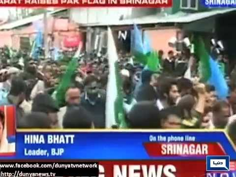 Occupied Kashmir Srinagar echoes with Pakistan Zindabad Kashmir Baney Ga Pakistan chants
