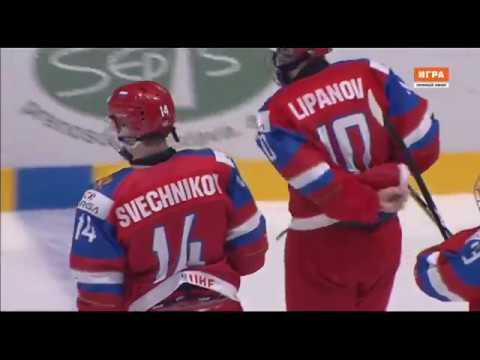 Apr 13, 2017 U18 WJC: Russia 3-1 Sweden