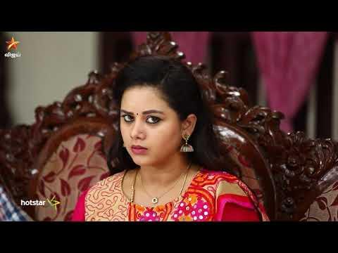 Naam Iruvar Namakku Iruvar Promo 27-06-2019 Vijay Tv Serial Online